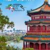 Cina e Tibet Fly&Drive, dal 26 Aprile al 9 Giugno 2018. ISCRIZIONI APERTE
