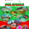 Viaggio in Bulgaria, dal 4 al 25 Agosto 2018. ISCRIZIONI CHIUSE. POSTI ESAURITI