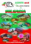 poster_bulgaria