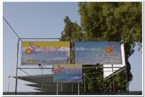 Ola Kala – Camper Parking a Trinitapoli (BT) Offre Nuova convenzione: con 3 notti di soggiorno, la quarta è in omaggio