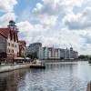 Le foto del viaggio estivo del 2016 nelle Repubbliche Baltiche